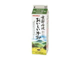 メグミルク 京都丹波おいしい牛乳 パック1L