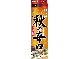 タカラ 松竹梅 秋の辛口 パック1.8L