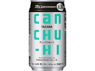 canチューハイ グレープフルーツ 復刻デザイン缶