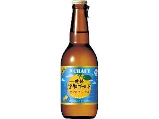 寶CRAFT 愛媛 宇和ゴールド