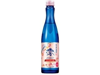 松竹梅白壁蔵 澪 スパークリング清酒 10thAnniversary イチゴのような香り