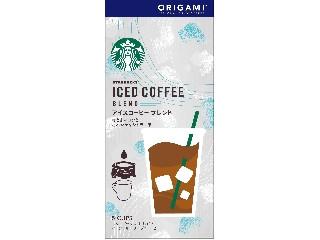 スターバックス オリガミ パーソナルドリップコーヒー アイスコーヒーブレンド 箱8.5g×5