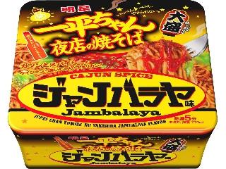 明星食品 一平ちゃん夜店の焼そば 大盛 ジャンバラヤ味 カップ163g