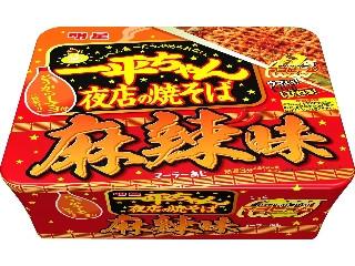 明星食品 一平ちゃん夜店の焼そば 麻辣味 カップ128g
