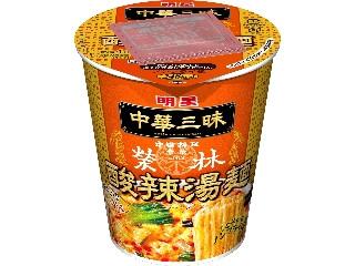 明星食品 中華三昧タテ型 赤坂榮林 酸辣湯麺 カップ66g