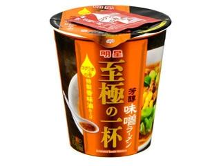 明星食品 至極の一杯 芳醇味噌ラーメン カップ67g