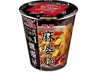 明星食品 ラーメンぴあ 蝋燭屋監修 麻婆麺 カップ98g
