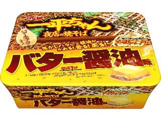 明星食品 一平ちゃん夜店の焼そば バター醤油味 カップ112g