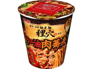 明星食品 馳走麺 狸穴監修 ラー油肉蕎麦 カップ94g