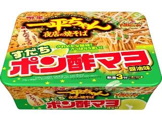平ちゃん夜店の焼そば すだちポン酢マヨ醤油味