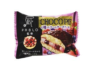 ロッテ チョコパイ ベリーチーズケーキ 袋1個