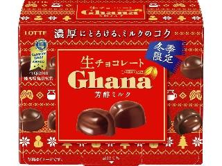 ロッテ ガーナ 生チョコレート 芳醇ミルク 箱64g