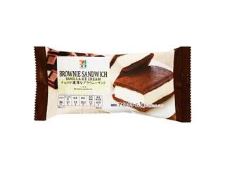 セブンプレミアム チョコが濃厚なブラウニーサンド 袋60ml