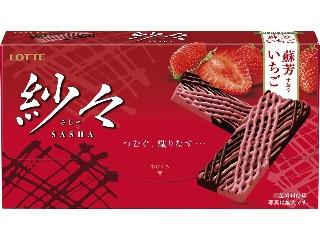 ロッテ 紗々 蘇芳いちご 箱69g