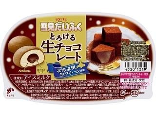ロッテ 雪見だいふく とろける生チョコレート カップ47ml×2