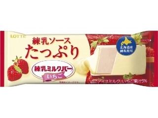 練乳ミルクバー いちご
