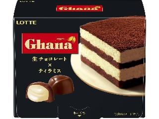 ロッテ ガーナ 生チョコレート ティラミス