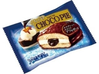 くちどけチョコパイ エスプレッソ仕立てのアフォガート