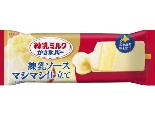 練乳ミルクかき氷バー
