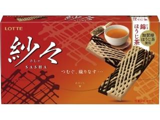 紗々 錦ほうじ茶