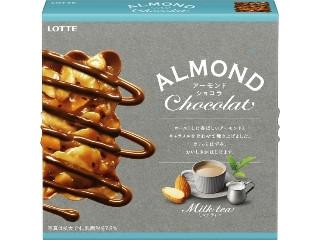 アーモンドショコラ ミルクティー