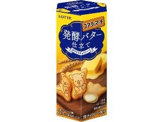 コアラのマーチ 発酵バター仕立て