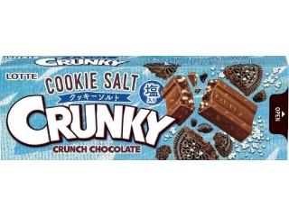 クランキースリムパック クッキーソルト