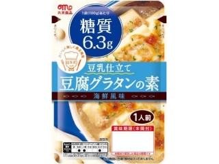 丸大食品 豆乳仕立て豆腐グラタンの素 海鮮風味 袋100g