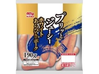 丸大食品 プリッとジューシー ホワイトあらびきポーク 袋190g