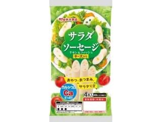 丸大食品 サラダソーセージ 袋100g