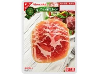 丸大食品 生ハム肩ロース パック22g
