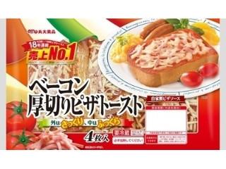 ベーコン厚切りピザトースト