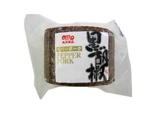 丸大食品 黒胡椒 ペッパーポーク パック1個