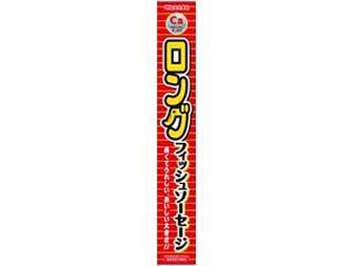 丸大食品 ロングフィッシュソーセージ 袋190g