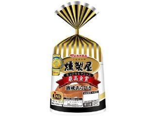 丸大食品 燻製屋 熟成あらびきウインナー 袋85g×2