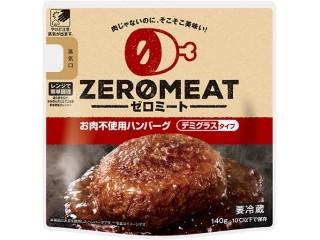 大塚食品 ゼロミート デミグラスタイプハンバーグ 袋140g