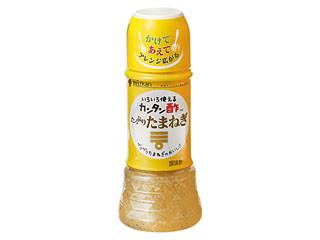 ミツカン カンタン酢たっぷりたまねぎ ボトル250ml