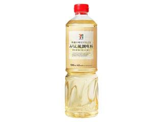 セブンプレミアム みりん風調味料 ボトル1000ml