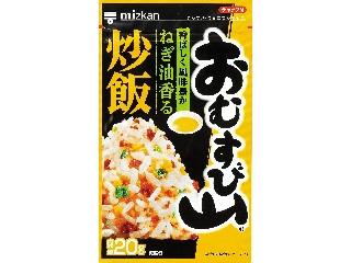 ミツカン おむすび山 ねぎ油香る炒飯 袋20g