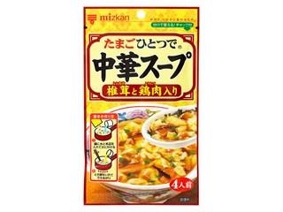 ミツカン 中華スープ 椎茸と鶏肉入り 袋35g