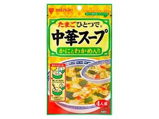ミツカン 中華スープ かにとわかめ入り 袋30g