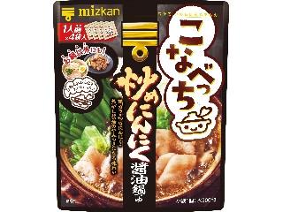 「izumizumi」さんが「食べたい」しました