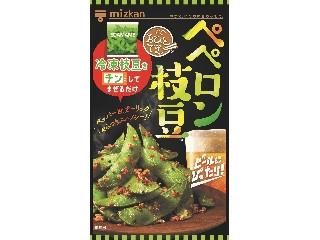 おひとてま。 ペペロン枝豆
