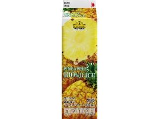 ベストプライス 濃縮還元 パインアップルジュース 果汁100%