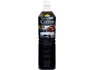 ベストプライス Original Blend Coffee オリジナルブレンドコーヒー 無糖
