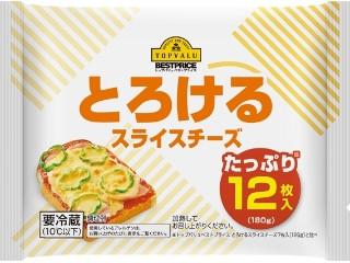 トップバリュ ベストプライス とろけるスライスチーズ 袋12枚