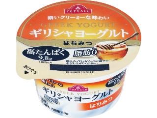 トップバリュ 濃いクリーミーな味わい ギリシャヨーグルト はちみつ カップ110g