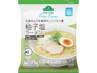 トップバリュ グリーンアイ Free From 生麺のような食感のノンフライ麺 柚子塩ラーメン 袋93g