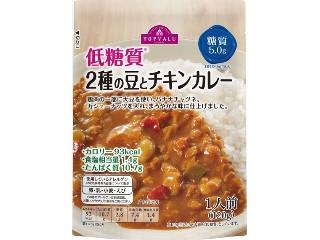 低糖質 2種の豆とチキンカレー