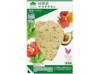 純輝鶏サラダチキン バジル